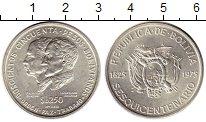 Каталог монет - монета  Боливия 250 песо