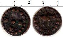 Каталог монет - монета  Непал AE