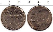 Каталог монет - монета  Южная Корея 100 вон