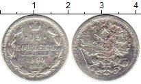 Каталог монет - монета  1881 – 1894 Александр III 15 копеек