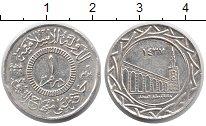 Каталог монет - монета  Ирак 1 дирхем