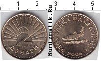 Каталог монет - монета  Македония 2 денара