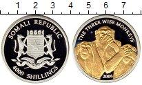 Каталог монет - монета  Сомали 4000 шиллингов