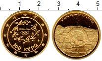 Каталог монет - монета  Греция 100 евро