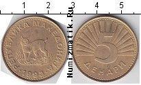 Каталог монет - монета  Македония 5 денар