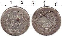 Каталог монет - монета  Тунис 2 пиастра