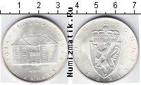 Каталог монет - монета  Норвегия 10 крон