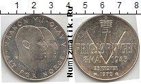 Каталог монет - монета  Норвегия 25 крон