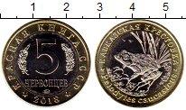 Каталог монет - монета  Россия 5 червонцев