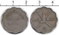 Каталог монет - монета  Маскат и Оман 5 байз