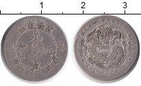 Каталог монет - монета  Кирин 5 центов