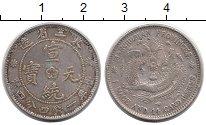 Каталог монет - монета  Маньчжурия 20 центов