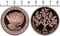 Каталог монет - монета  США Медаль
