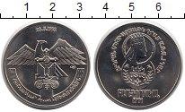 Каталог монет - монета  Армения 1 стак
