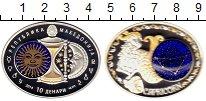 Каталог монет - монета  Македония 10 денар