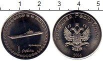 Каталог монет - монета  Донецкая республика 1 рубль