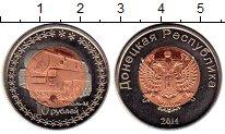 Каталог монет - монета  Донецкая республика 10 рублей
