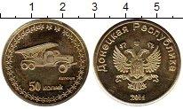 Каталог монет - монета  Донецкая республика 50 копеек