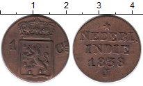 Каталог монет - монета  Нидерландская Индия 1 стювер