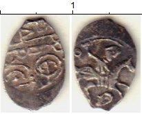 Каталог монет - монета  1462-1505 Иван III 1 деньга
