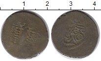 Каталог монет - монета  Индия 1 драхма