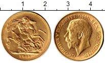 Каталог монет - монета  Австралия 1 соверен