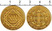 Каталог монет - монета  Казахстан 5000 тенге