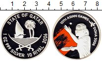 Каталог монет - монета  Катар 10 риалов