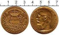 Каталог монет - монета  Монако 10 франков