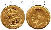 Каталог монет - монета  Индия 1 соверен