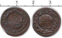 Каталог монет - монета  Барселона 1 динеро