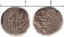 Каталог монет - монета  Азербайджан 1/4 абасси