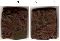 Каталог монет - монета  Хайдарабад 1 пайс