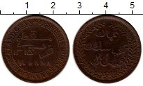 Каталог монет - монета  Маскат и Оман 1/4 анны