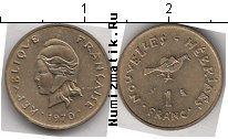 Каталог монет - монета  Новые Гебриды 1 франк