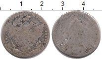 Каталог монет - монета  1762 – 1796 Екатерина II 20 копеек