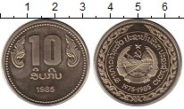 Каталог монет - монета  Лаос 10 атт