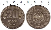 Каталог монет - монета  Лаос 20 атт