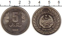 Каталог монет - монета  Лаос 5 атт