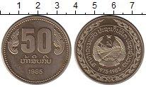 Каталог монет - монета  Лаос 50 атт