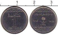 Каталог монет - монета  Саудовская Аравия 1 халал