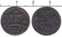 Каталог монет - монета  Саксен-Веймар-Эйзенах 6 пфеннигов