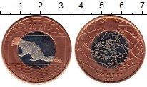 Каталог монет - монета  Северный Полюс 20 крон