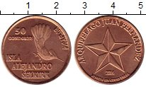 Каталог монет - монета  Чили 50 кондор