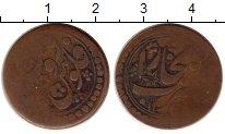 Каталог монет - монета  Бухара 4 фулюса