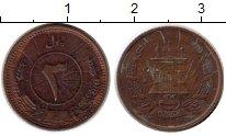 Каталог монет - монета  Афганистан 3 пула