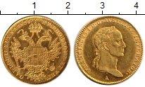 Каталог монет - монета  Австрия 1 дукат