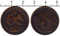 Каталог монет - монета  Мексика 1/8 реала