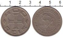 Каталог монет - монета  Бразилия 400 рейс