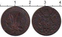 Каталог монет - монета  Ватикан 5 сентесим
